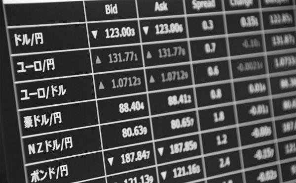 FX、株に詳しいやつマジでちょっときて