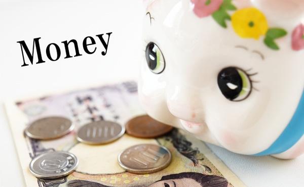 【急募】毎月の貯金額と貯金方法を教えてくれ