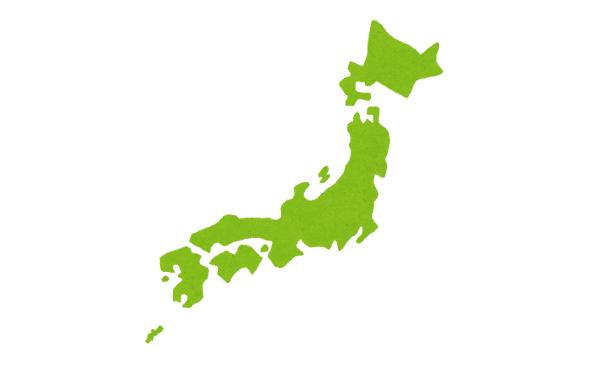 日本がイギリスやドイツやフランスより経済規模も人口も多いっていうのが信じられないんやが