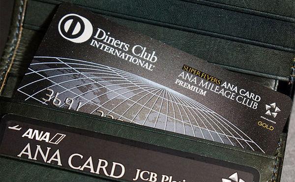 謎の多い「プラチナカード」はどうやったら入手できる?
