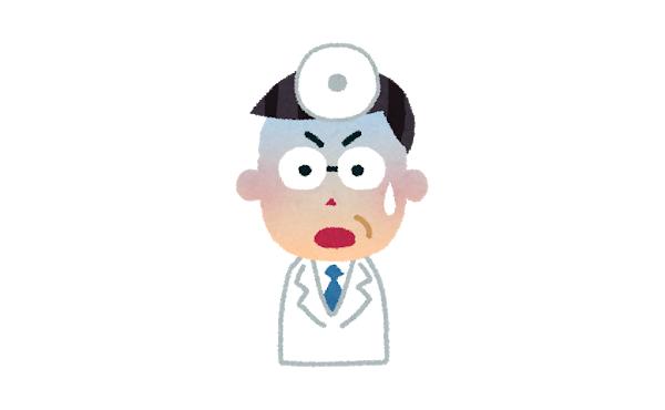 医者「受診控えが増えて赤字経営になってきた😭みんなもっと病院に来て😭」