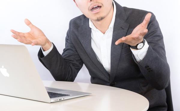 バイトだけが頼りで人手不足でバイトが集まらないと業務が立ちいかない企業ってオワコンだろ