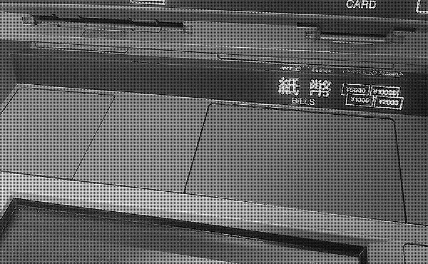 偽造カード表面に中国語・・・ATM不正引き出し