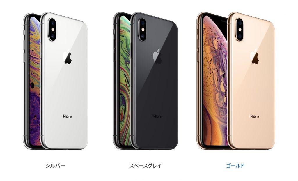 iPhoneXS-1024x624