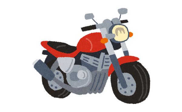 バイクという趣味、金がかかりすぎるwwwwww