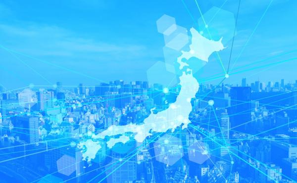 日本の都市力ランキング2018が出たよ!なんとあの都市が1位に!