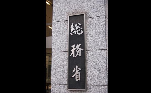 """スマホの実質0円""""抜け道""""許さず 総務省が携帯3社に是正を要請へ"""