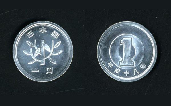 外国人「日本の1円硬貨には世界で唯一の特徴があるらしい…どれどれ…Oh!!クレイジー!」