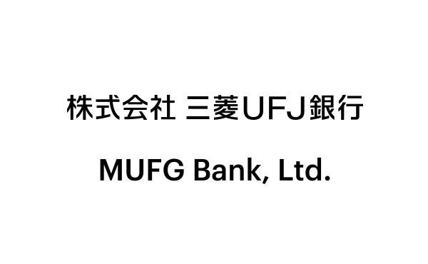 さらば「東京」 三菱UFJ銀行に行名変更