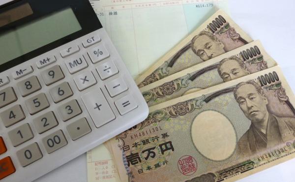 【悲報】給料入金→支払いを終える→残金37000円