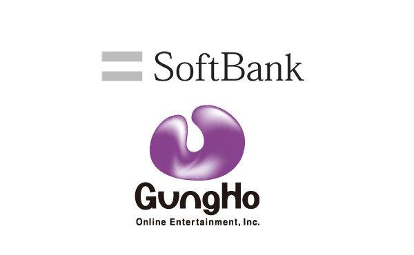 【経済】ソフトバンク、ガンホー株の9割売却へ 730億円で