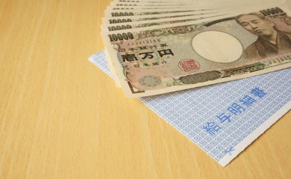4年働いて手取り15万円なんだけどどう?