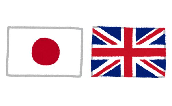 日本「日本は通信後進国や…」英「!」日「!?」