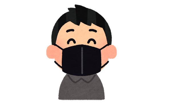 黒いマスク付けてるやつって何なの?