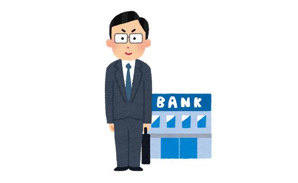 【悲報】地銀行員ワイ、『勤務時間外の拘束時間』があまりにも多すぎてガチで吐き気を催す…………