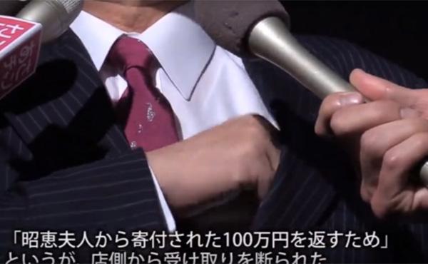 【画像】籠池理事長「百万円返しに来ました」(札束ドヤ)記者「え?その札束見せて!上と下に以外は白紙の紙じゃないですか?」