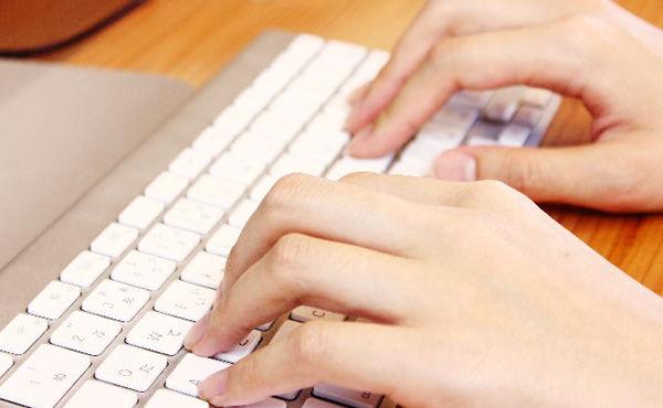 ブログの収入が月35000円ってどう思う?