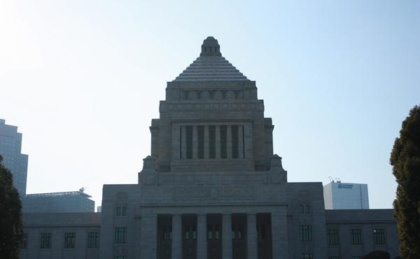 """赤字国債の追加発行検討 """"リーマンショック""""以来の税収減"""