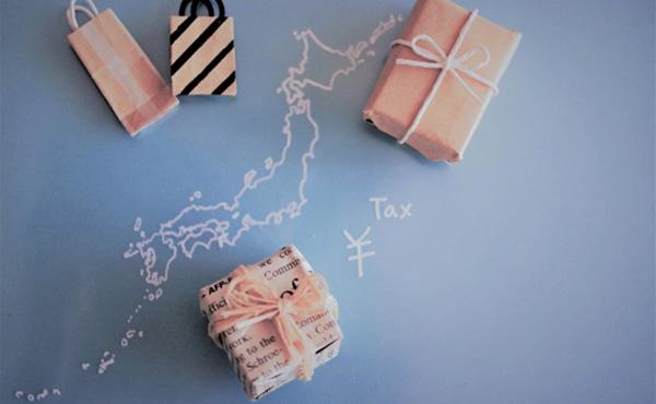 総務省「ふるさと納税の返礼品がお得すぎる自治体を公表する。するなよ!絶対に納税するなよ!」