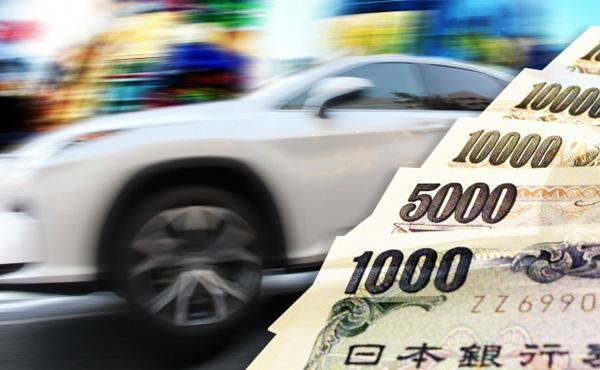 自動車税納付書がキターーーーーーーー!! 忘れていいのに…