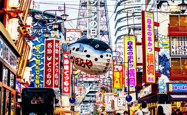 大阪・新世界のふぐ料理店「づぼらや」が閉店へ