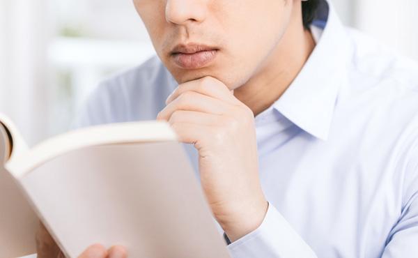 最近、投資・経済の本10冊読破したけど質問ある? 1