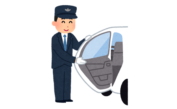 オヤジ(75歳中卒)が大手銀行の役員運転手だった時の最高年収www