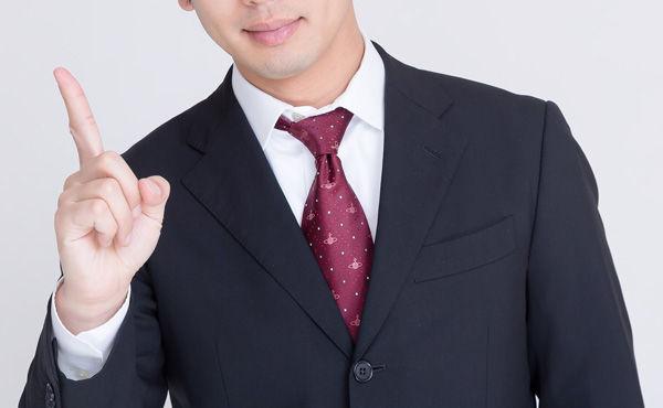 初任給で月30万円って多いんか?少ないんか?