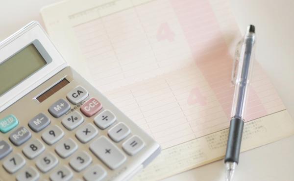公務員の定期預金の利率は破格の「2.46%」・・・50万円を10年預ければ利子が10万円超え、民間はたった597円にしかならず