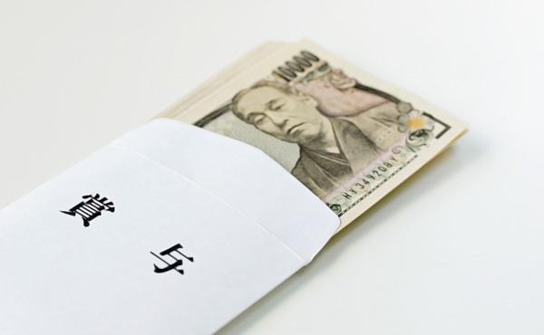夏ボーナスの時期だけど50万円以上貰えるやつは上流層だよな