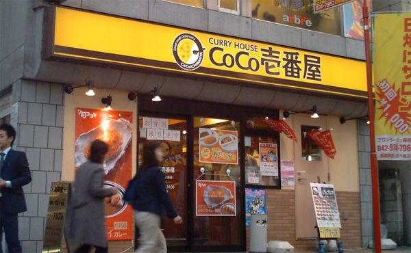 CoCo壱番屋、廃棄食品不正転売で損害賠償の請求など検討