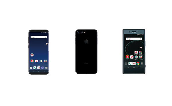【急募】GalaxyS8+、Xperia XZ Premium、iPhone7 Plus、どれ買えばええ?