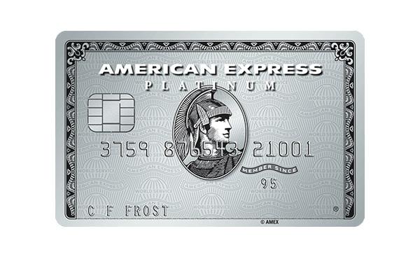 アメックスからプラチナカード「年会費13万円」の御案内が来たのだが、これ入る価値あるのか?