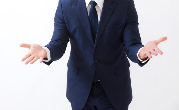 大企業の係長やってるけど質問ある?