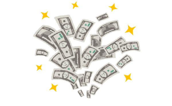 世界一の富豪ベゾス氏の資産18.5兆円に 過去最高を更新