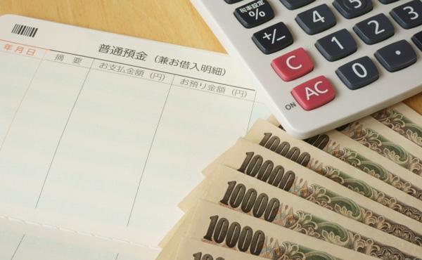 全国60代男女の厳しい現実、貯蓄額は「100万円未満」、年金の受給額は「5万円未満」が最多に!
