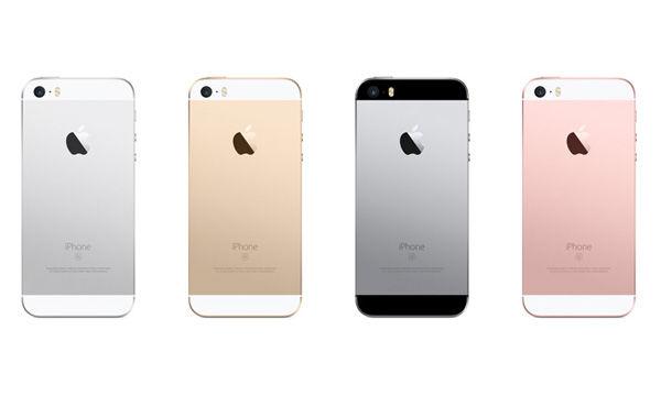 iPhoneSEは、なぜか1ドル132円換算だった 日本では割高な5万2800円という価格設定