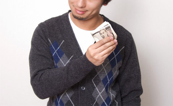 【朗報】わし、闇金から2万円を借りることに成功