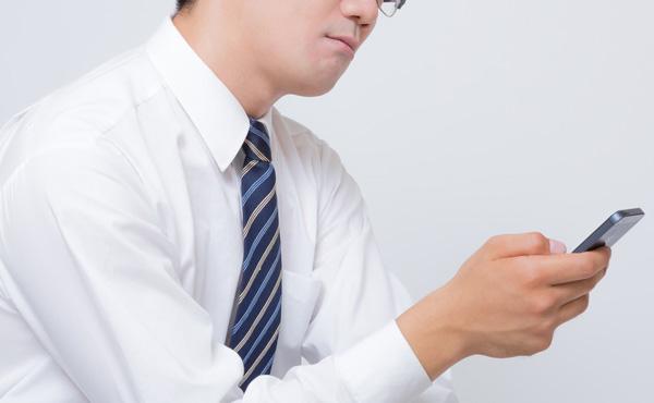 株初心者なんだが1万円くらいの利益が出たくらいじゃ売らない方がいいの?