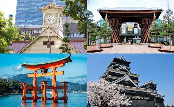 人事「札幌、金沢、広島、熊本の中から転勤先を選べッ!」←さて、どうしますか???