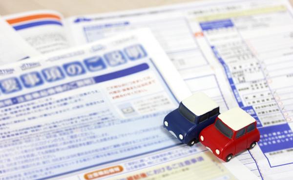 車任意保険料引き下げへ…損保4社、事故減少で
