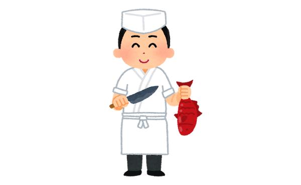元料亭の調理師だけど質問あれば答えるよ。