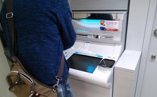 10連休前にいくらか銀行で金を引き出さないとな