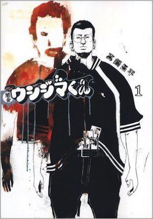 1man_yen2