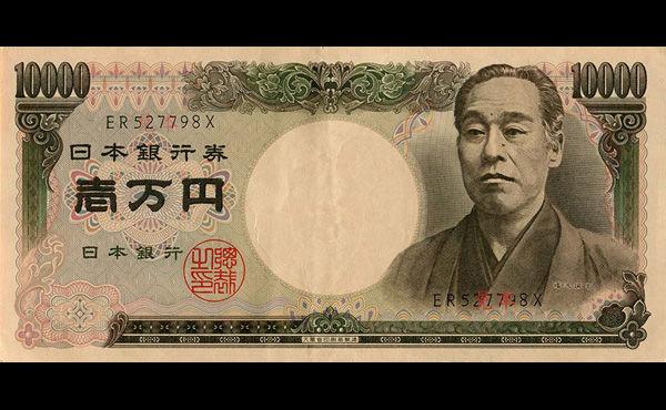 日銀、金融政策の現状維持を決定