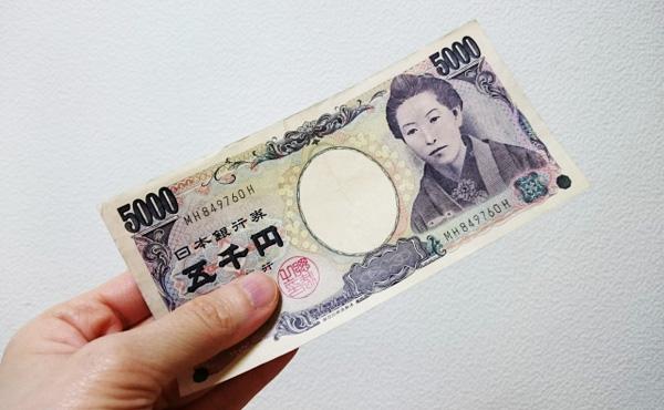 5千円くらいで出来る贅沢