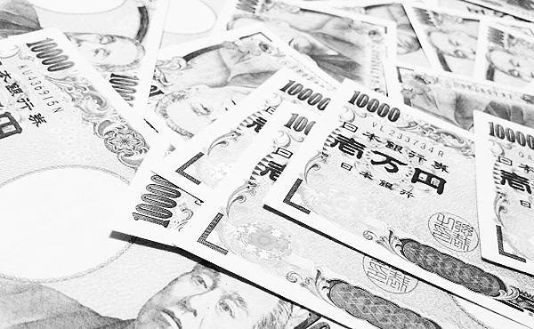 【悲報】株の借金で自殺宣言をしている男、たった1日で借金が450万から1030万に膨れ上がる