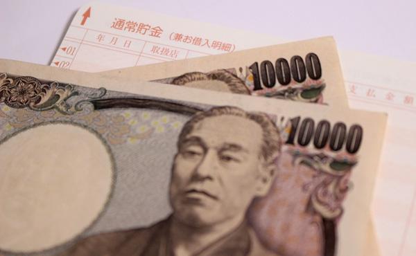 30代で貯金100万円以下25%←わかる 1000万円以上25%←ファッ!?www