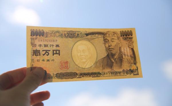 1万円崩す時に何買うかで育ちって出るよねー