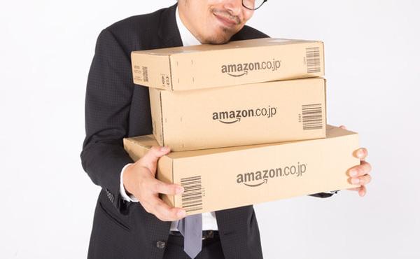 Amazonプライムデーで買ったもの教えろ